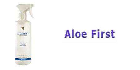 058 Aloe First
